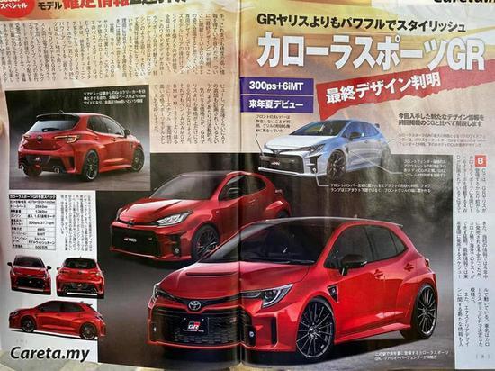 丰田卡罗拉运动版实车曝光 搭1.6T发动机