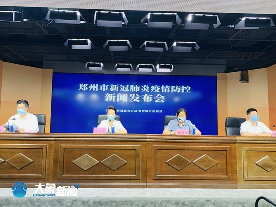 郑州市六院已分流患者447人 闭环转运85名患者