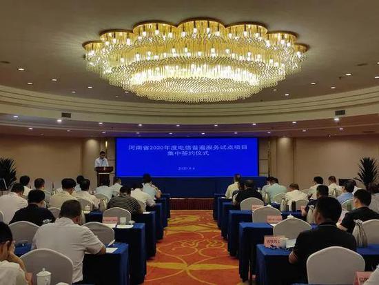 河南13地纳入全国第六批电信普遍服务试点 将新建4G基站500个