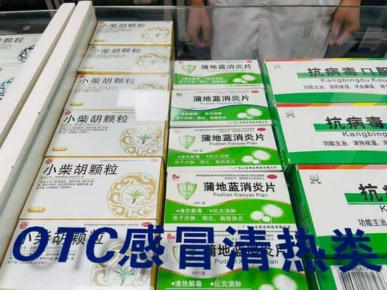河南药店开售退热类药品 怎么买?