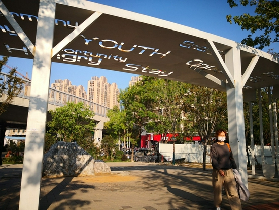 郑州市青少年公园北区开园(图)
