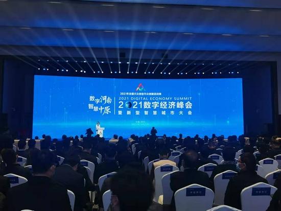 """""""十三五""""期间河南数字经济年均增速超14%  2020数字经济总规"""