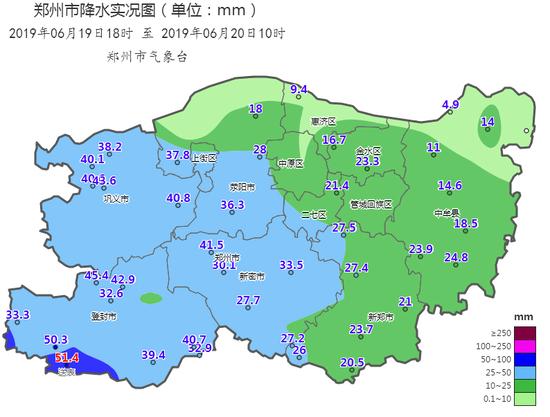 人工增雨效果显著 郑州出现明显降水旱情缓解