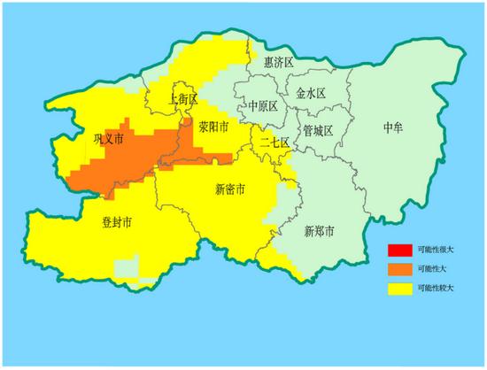 注意!郑州发布地质灾害气象预报预警