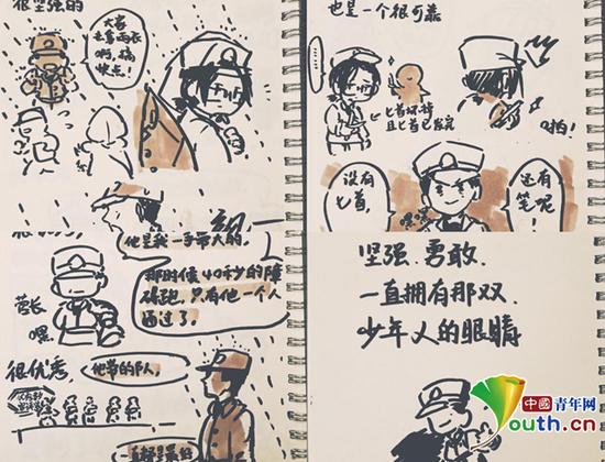 大一女生手绘15幅漫画记录军训时光
