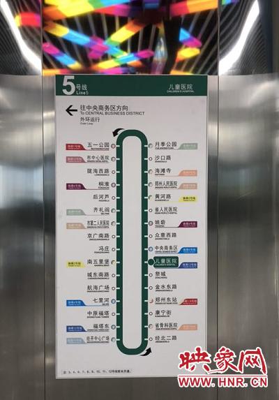 安全评估通过! 郑州地铁5号线定于5月20日开通