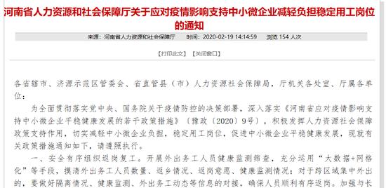 http://www.umeiwen.com/zhichang/1570980.html