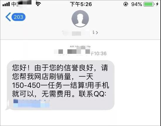 跨7省抓获25人涉案387万 河南息县警方打掉刷单类诈骗团伙