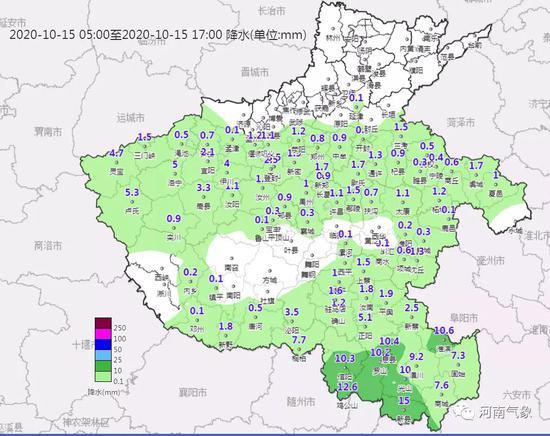 明天起 河南雨将停气温升