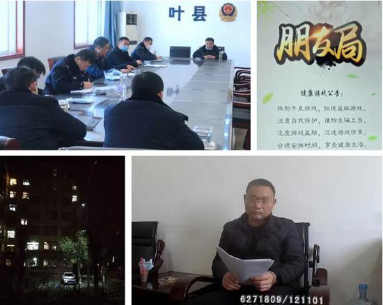 平顶山警方依法处置多起网络赌博案 5名犯罪嫌疑人落网