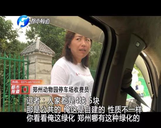 不仅是郑州市动物园,