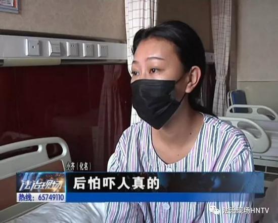 变美有风险!郑州女子做隆胸手术 差点要了命