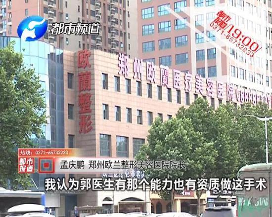 郑州北环最大的整形医院在哪里