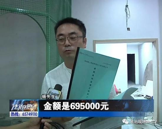郑州某装修员工挪用项目款 公司:私人的事没权阻止