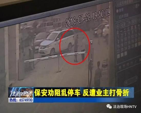 郑州某小区保安劝阻乱停车 反遭