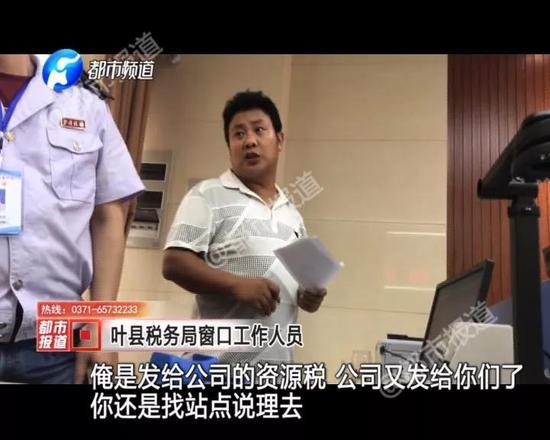 最后,叶县税务部门给出的解释是:矿产品交收单就是完税凭证。