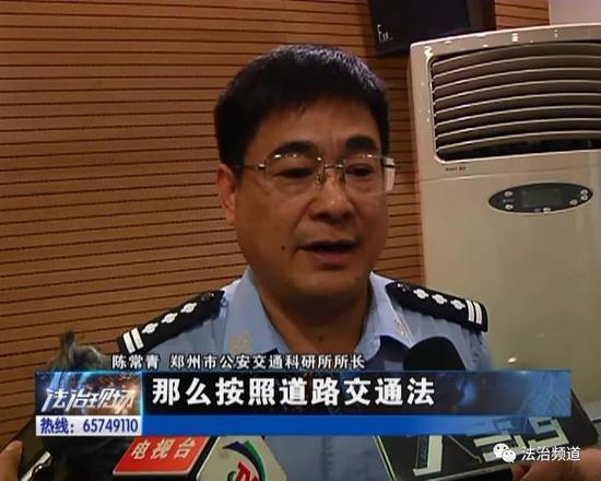 郑州市公安交通科研所所长陈常青