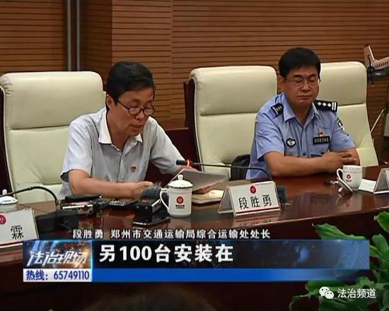 郑州市交通运输局综合运输处处长 段胜勇