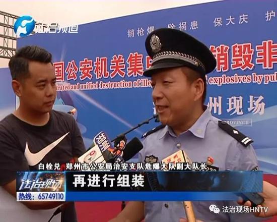 郑州市公安局治安支队危爆大队副大队长 白栓兑