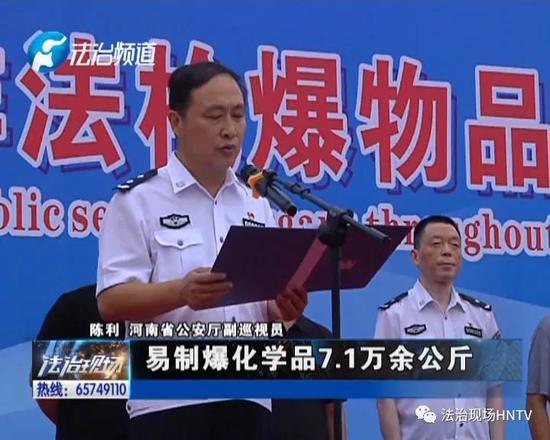 河南省公安厅副巡视员 陈利