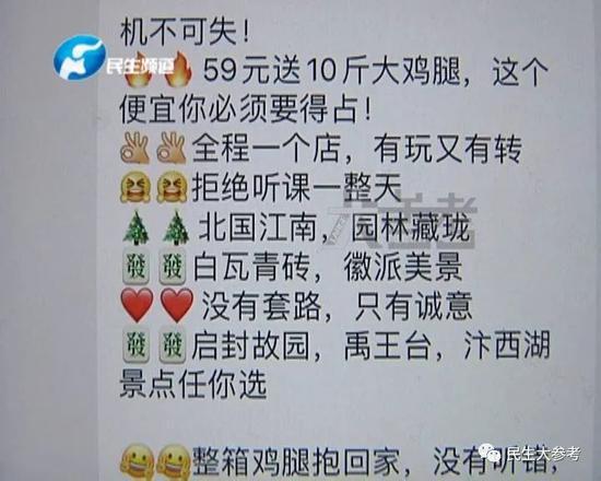 http://www.wzxmy.com/dushuxuexi/24387.html
