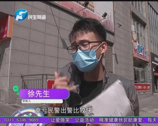 郑州一网约车司机凌晨等乘客 不料突遭锁喉