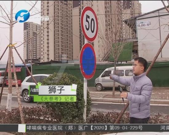 在郑州一断头路停车被贴条罚款200元 合理吗?