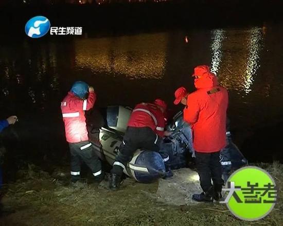 母子失联10天 遗体在郑州贾鲁河中被发现 生前曾患有抑郁症