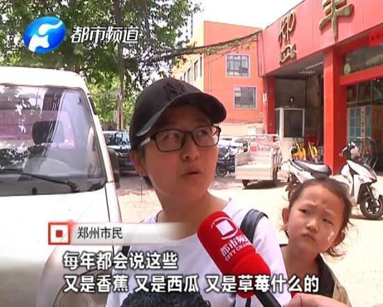 对于网上流传的这个说法,河南省疾控中心免疫规划所的工作人员予以了否定。