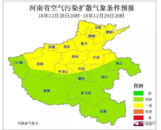 (图片来源:河南省气象台环境气象中心)
