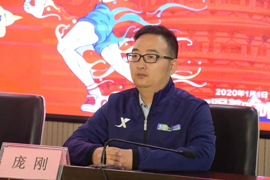 深圳前海运动保网络科技有限公司董事长庞刚