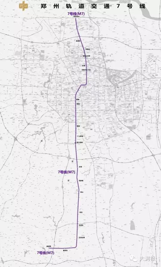 郑州21条地铁路线工期规划