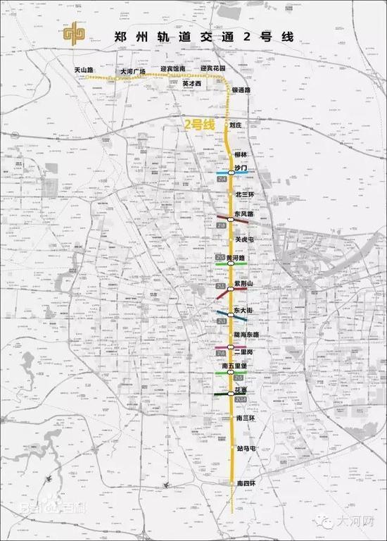 郑州地铁2号线-郑州21条地铁路线工期规划 快看看哪条在你家附近