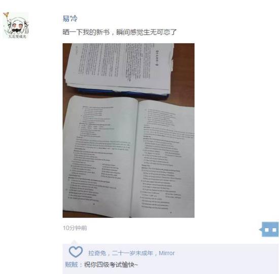 考考考,老师的法宝
