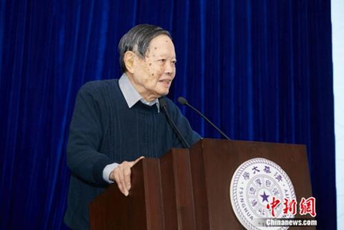 诺贝尔物理学奖得主杨振宁教授致辞