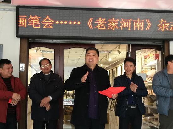 濮阳市文联副主席王濮方先生致辞