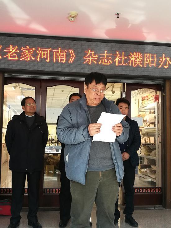 河南省美协理论委员会委员魏大雨代表艺术家致辞