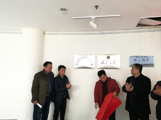王濮方、姚嵩、陈文杰、晁国力共同为《老家河南》杂志社濮阳办事处揭牌