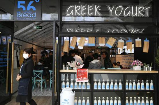 GREEK YOGURT是家希腊酸奶专门店,