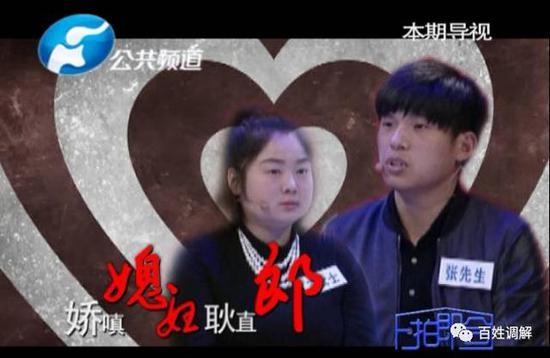 【爱的抱抱PK讲道理,哪种方式更利于夫妻感情?】