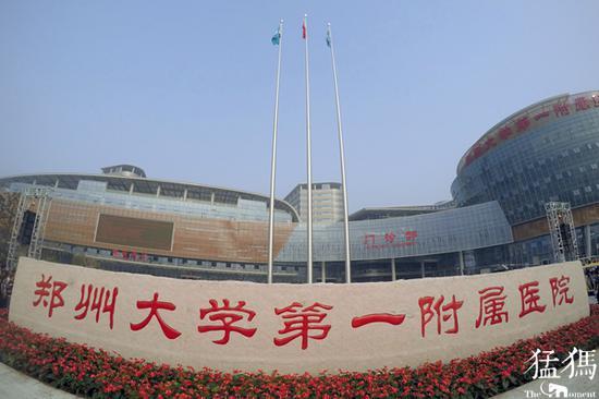 郑州中心城区不再增加市级公立医院 他们将这么发展
