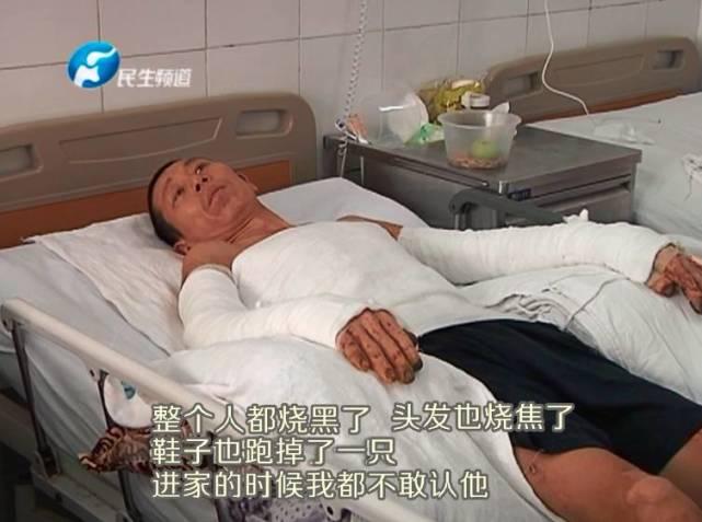 刘师傅说,因为儿子是消防官兵,所以他觉得救火也是自己的责任,为了小区居民的安全,他根本来不及多想。