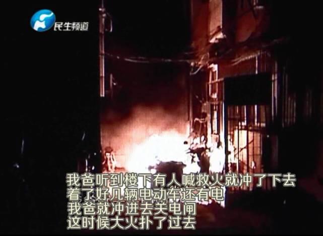 等到刘师傅从大火中跑出来时,整个人都被烧的漆黑。