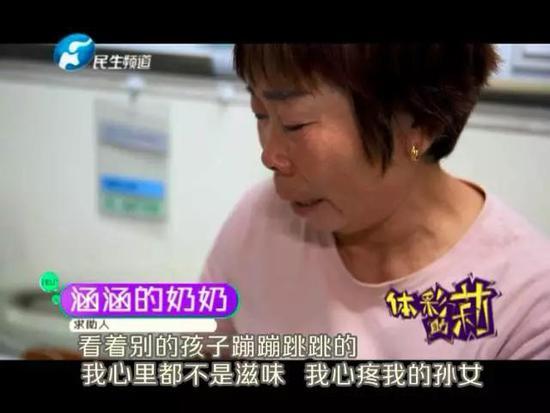 多达35次的骨折使得涵涵的双腿严重变形,严重的经济负担压的一家人喘不过气来。为了减轻压力,涵涵的奶奶自学了接骨。