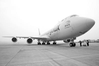 郑州机场的国际货运航班越来越多