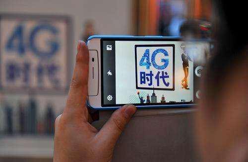 河南所有贫困自然村实现4G网络覆盖