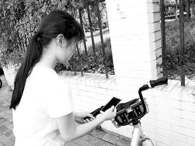 骑共享单车已成为郑州市民的重要的出行方式