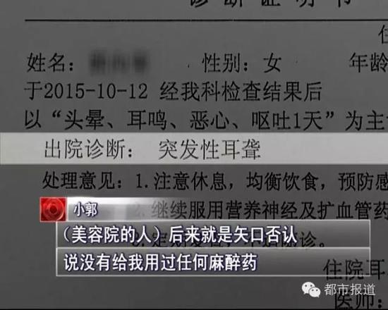 如果说郑州小郭的遭遇让人同情,洛阳市张女士遭遇,更是让人不可思议!
