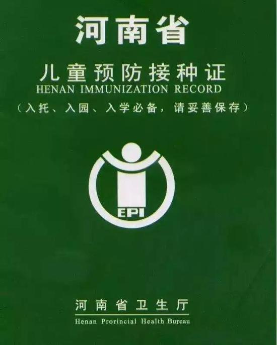 """而且,在郑州""""幼升小""""划片分配,首先考虑孩子户口所在地,外来务工子女则只能在指定学校办理入学。"""