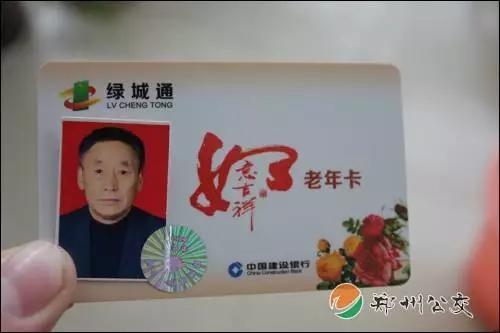 4.直飞台湾自由行!郑州户籍可直接办理台湾自由行,不用转机,来回一趟至少能省1000元。